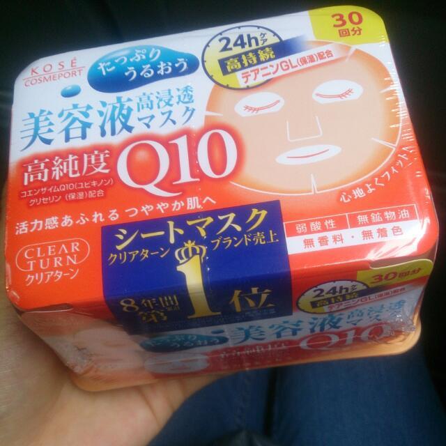 降$👉日本帶回👈KOSE 高純度Q10面膜💆(30回份)