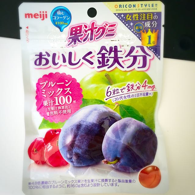 日本meiji•果汁100%鐵質補充美容保養軟糖