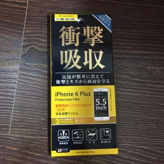 日本製 IPHONE 6 Plus  5.5吋 螢幕保護貼  Diy