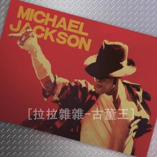 麥可傑克森 Michael Jackson