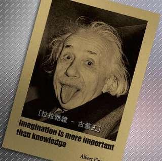 愛因斯坦名言 牛皮紙海報