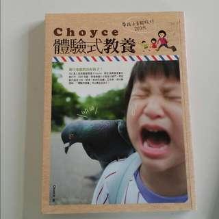 親子書籍 均一價 每本150元