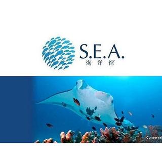 新加坡海洋館 大人510元 電子票免換票直接入園