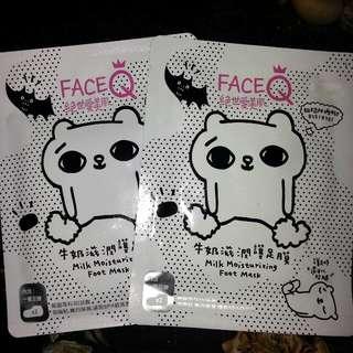 Face Q 牛奶足膜