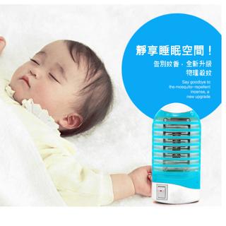 插座式 LED捕蚊小夜燈 迷你插電滅蚊器 (藍色)