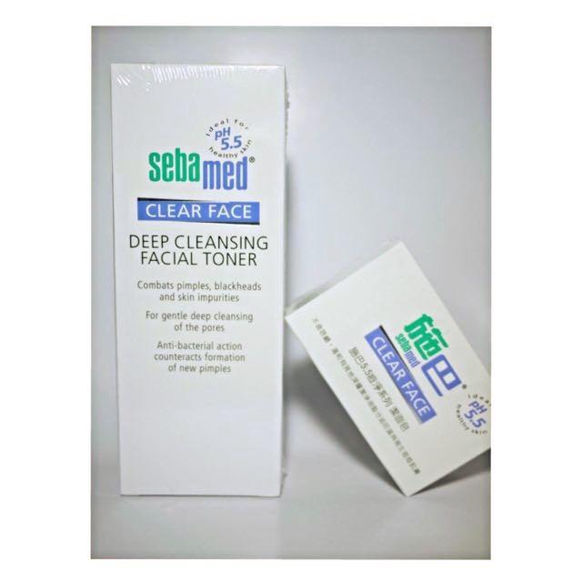 🌺施巴5.5痘淨系列調理潔膚水&潔面皂(ㄧ起賣)