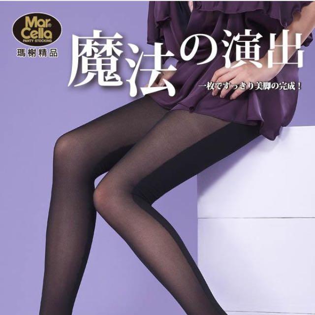 雙色黑絲襪