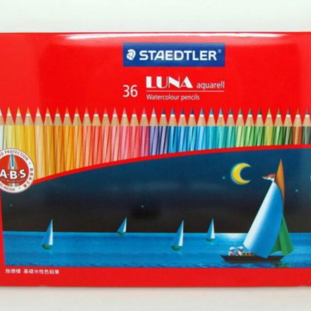 德國 STAEDTLER 施德樓 水彩水性 色鉛筆 36 色 9.8成新 只用一次 市價550元