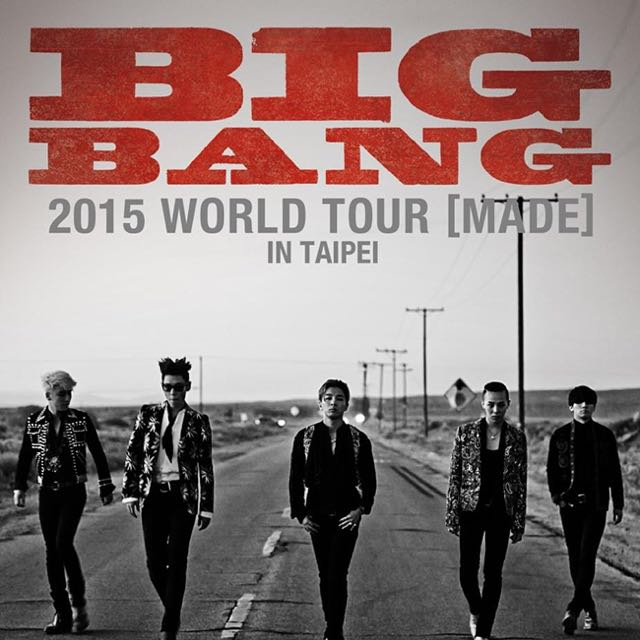 Big Bang 9/26 演唱會門票