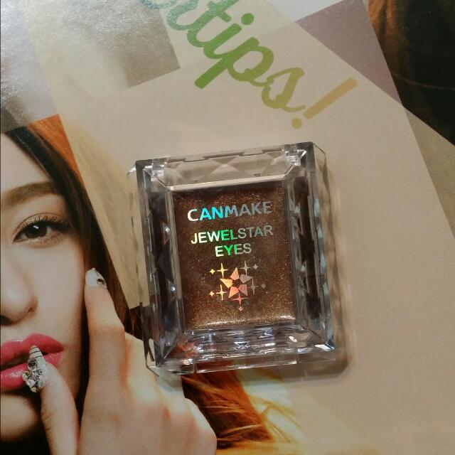 CANMAKE眼影霜06(金咖啡)