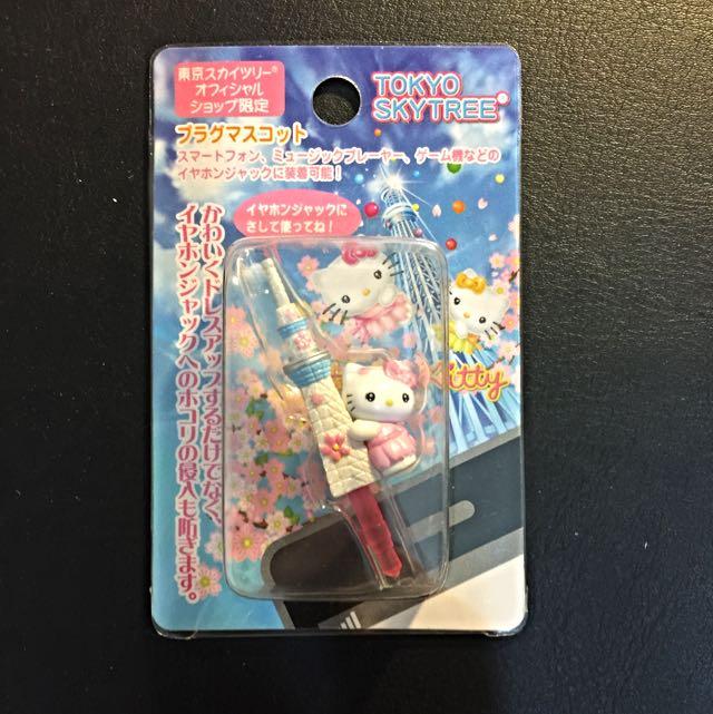 [凱蒂貓HELLO KITTY]日本東京晴空塔限定版 耳機塞 耳機孔塞 防塵塞