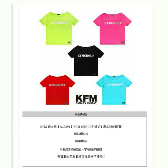 KFM GROUP斜領短T