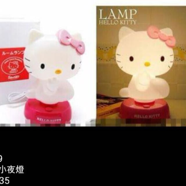 kitty小夜燈