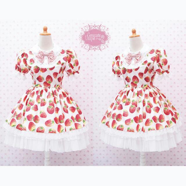 Strawberry Shortcake Lolita Dress