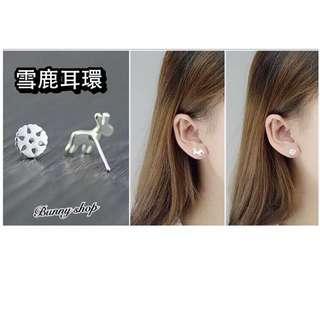 925純銀童趣雪鹿耳環(不過敏)
