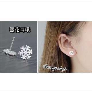 925純銀雪花耳環(不過敏)