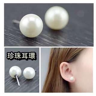 925純銀珍珠耳環(不過敏)