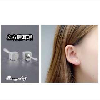 925純銀立方體耳環(不過敏)