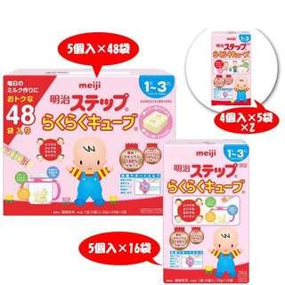 (誠可小議)日本 境內 明治奶粉2階 攜帶型包裝