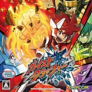New & Sealed Gaist Crusher (Japanese) for Nintendo 2DS , 3DS