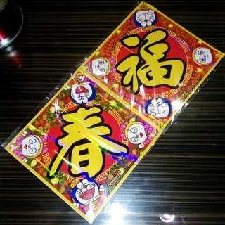 Doraemon雷射春聯