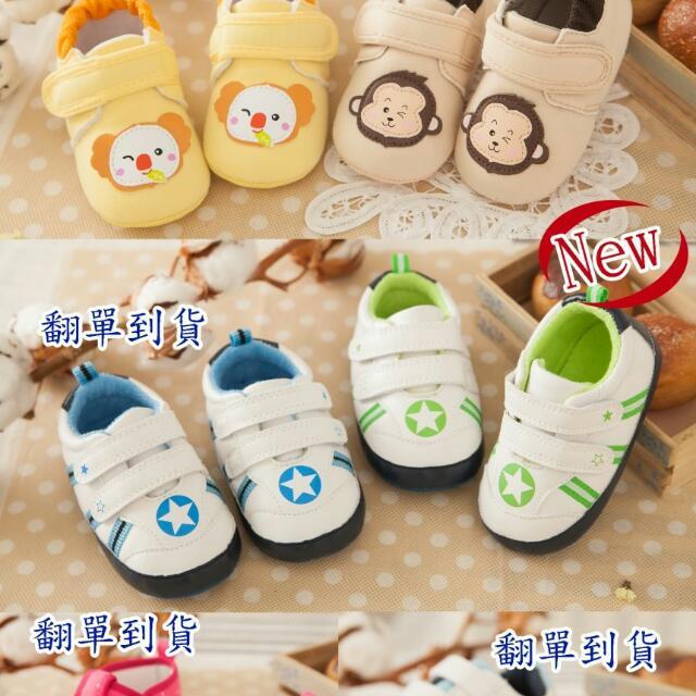 寶寶鞋3碼(12cm)跟4碼(13cm)