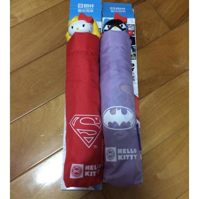 (待匯款)<價格含運>全新 7-11 hello kitty 傘 兩款
