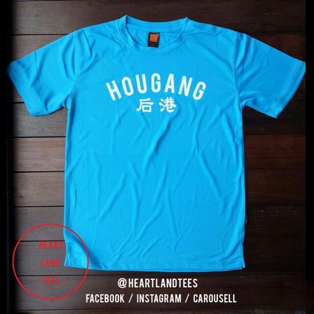 Hougang T shirt - Men's