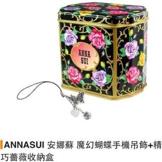 🔻降🔻Anna Sui 薔薇收納盒