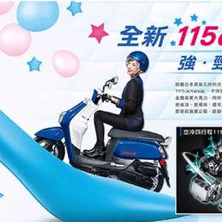 降價了⋯ 全新〰 Yamaha機車安全帽 郭雪芙代言cuxi 寶藍色 XL號