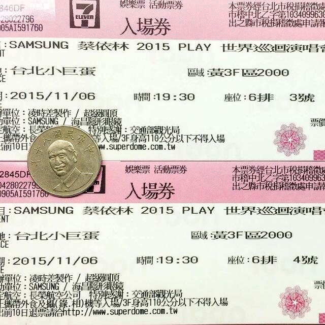 11/6連號兩張! 蔡依林Play演唱會門票