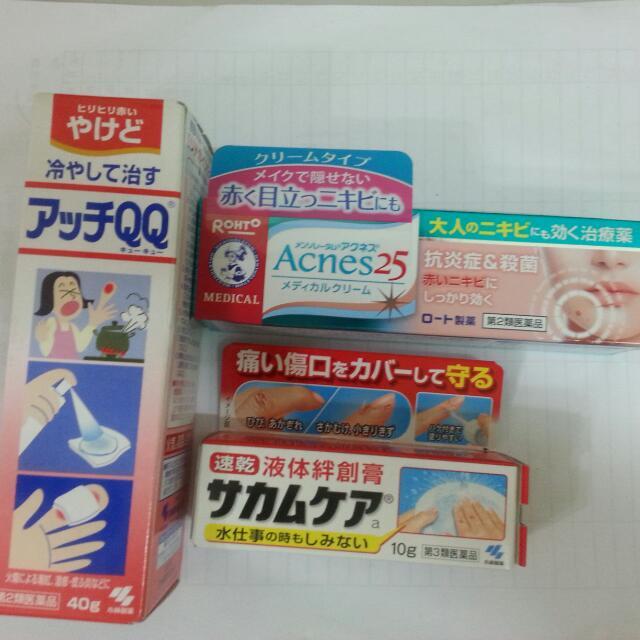 日本藥妝【現貨區】僅剩各一