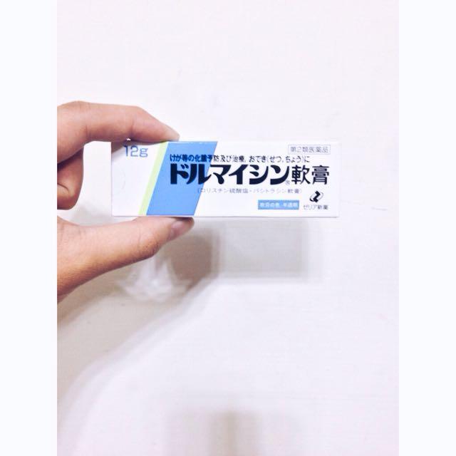日本ドルマイシン 燙傷軟膏 12g