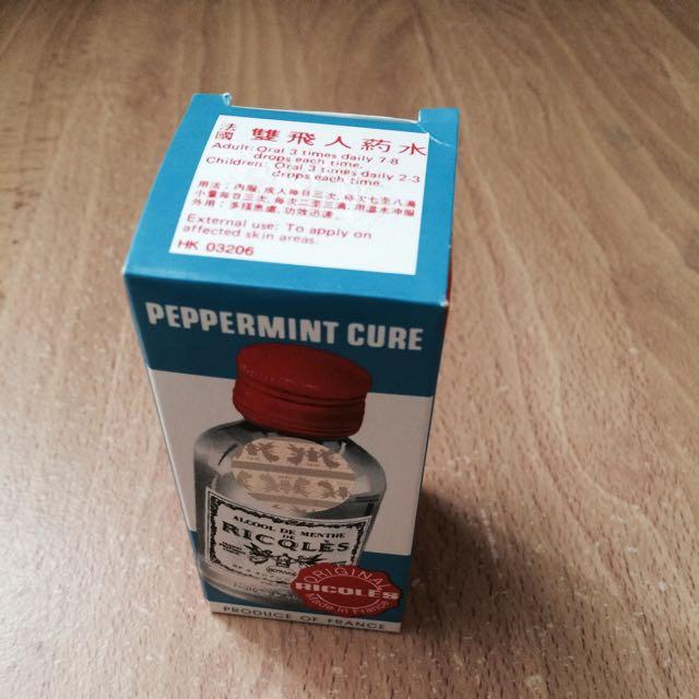 來自香港的 法國雙飛人藥水