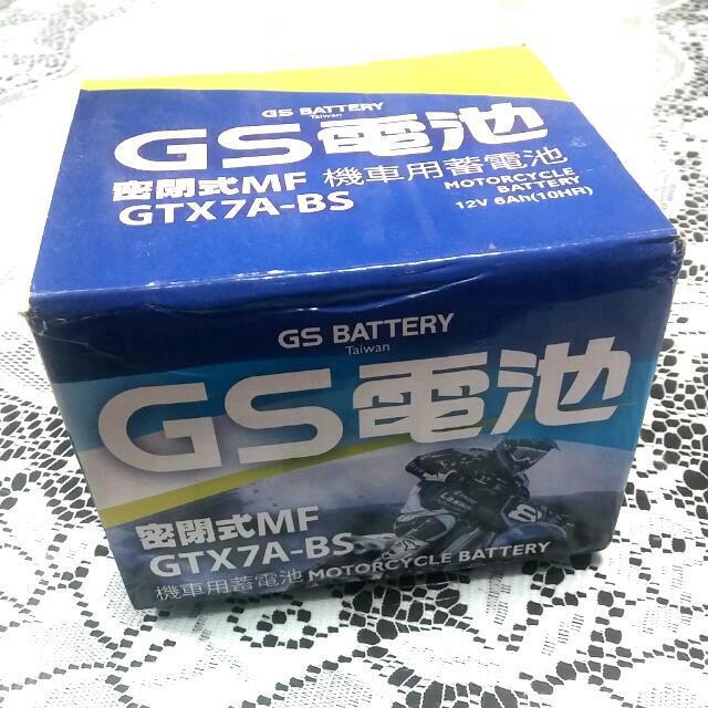 全新*GS統力GTX7A-BS 7號機車電池電瓶