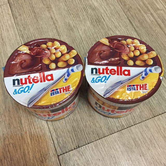 歐洲帶回 Nutella巧克力飲料杯