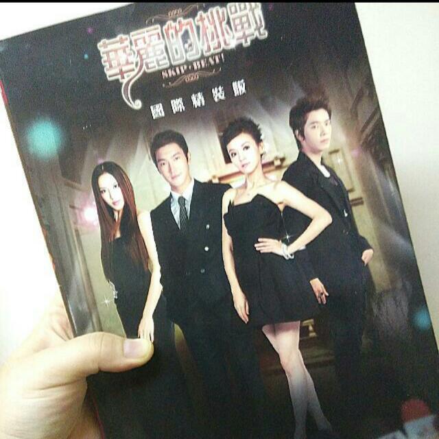 華麗的挑戰國際精裝版電視寫真書 Super Junior 東海 始源 陳意涵
