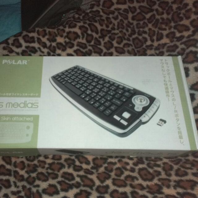 Multi-media Wireless Trackball Keyboard