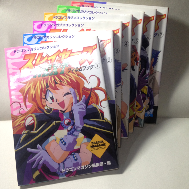 Slayers Next Filmbook set of 7 (complete)
