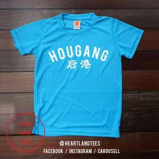 Hougang T shirt - Ladies