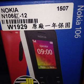 軍中神機 Nokia N106