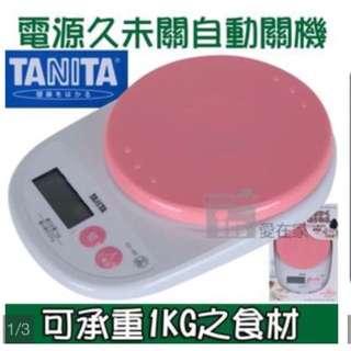 推 TANITA 寬面板電子磅秤 電子秤 1KG 粉