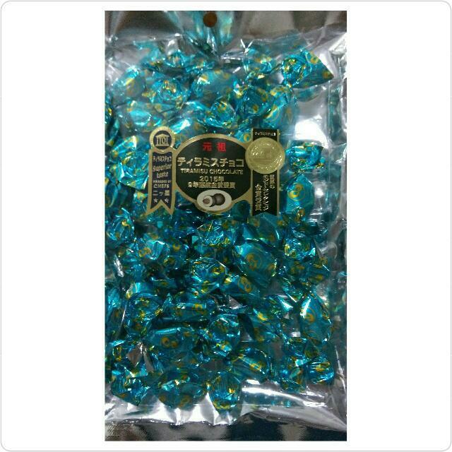 日本-杏仁黑巧克力