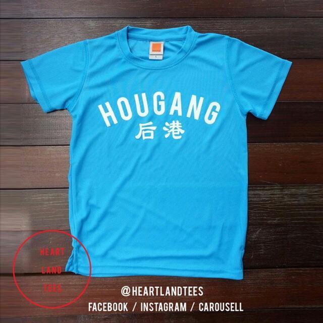 Hougang T shirt - Ladies