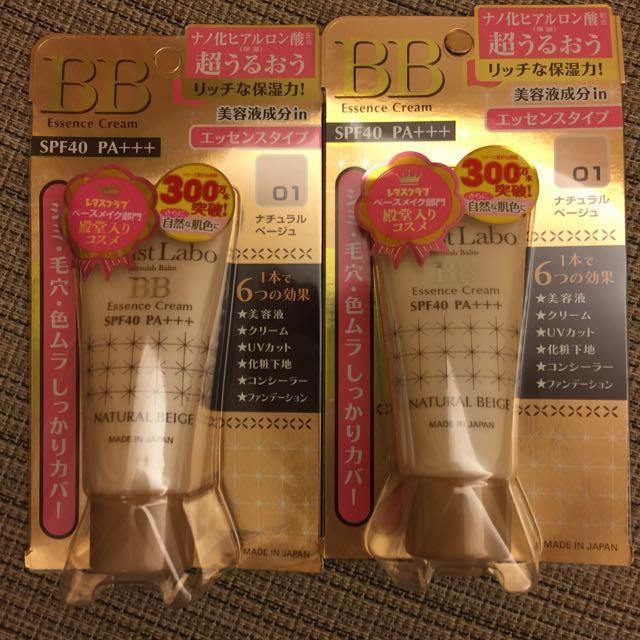 日本(全新)~明色MOIST LABO礦物質6合1保溼控油防脫妝BB霜33g (自然膚色)含運