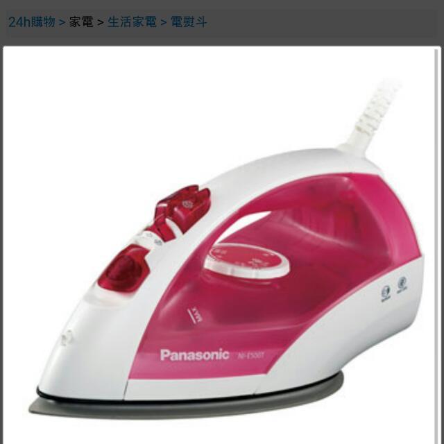 Panasonic NI-E500T熨斗