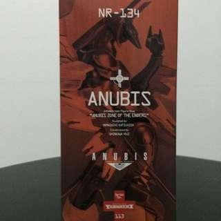 Revoltech Anubis Series No.113, Kaiyodo