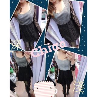 (現貨)OL風蕾絲洋裝