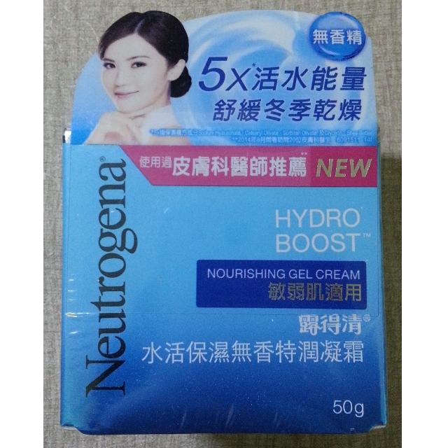 ★9.5成新★露得清 水活保濕無香特潤凝霜 50g