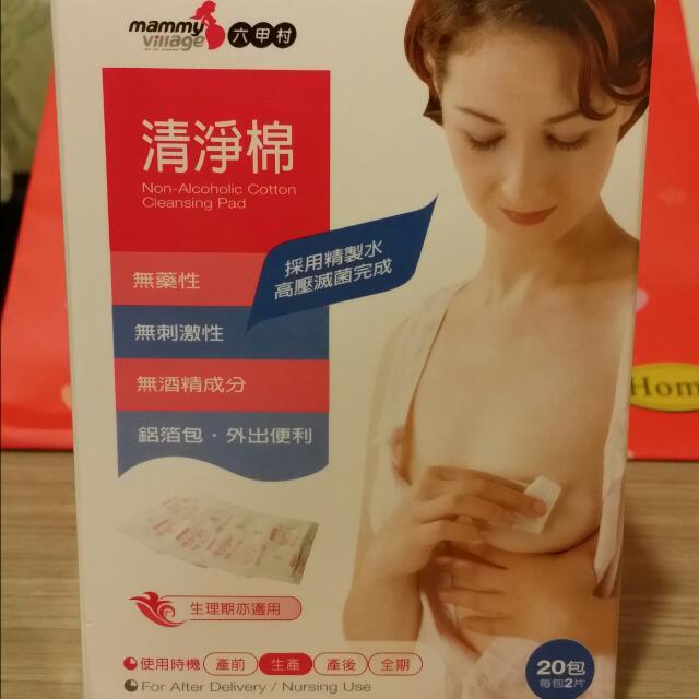 ♡六甲村♡全新品。乳頭清潔棉